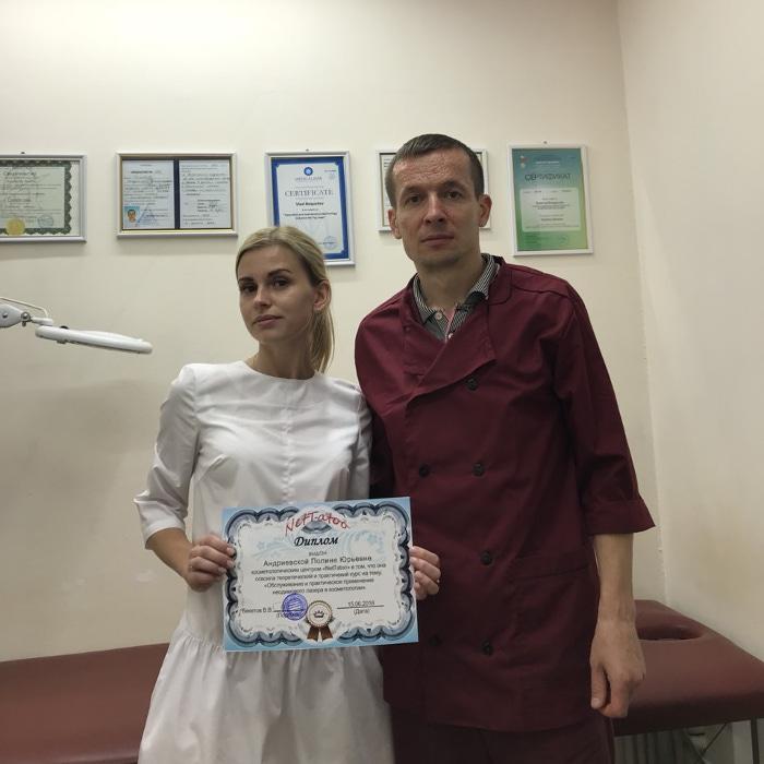 Курсы лазерной косметологии Киев